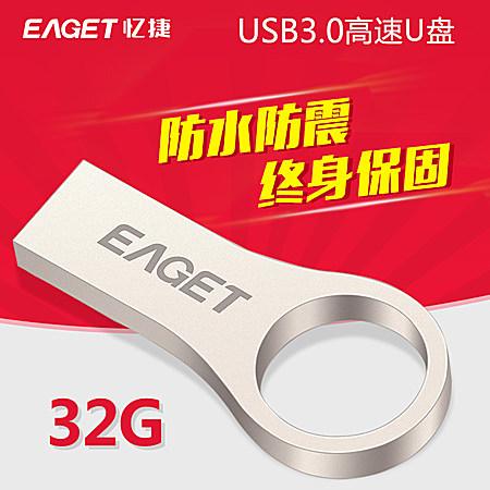 usb3.0高速金属创意u盘 32gu盘防水加密