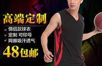 篮球服套装男款球衣训练队服团购定制做DIY印号