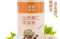 营养粉山药薏米芡实粉