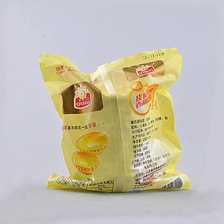 七式蛋挞皮 纯手工蛋挞 带锡底 葡式蛋挞皮