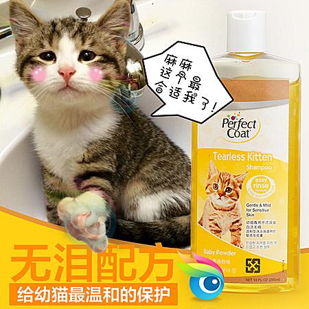 狗狗洗澡香波沐浴露幼猫专用不流泪蛋白洗毛精