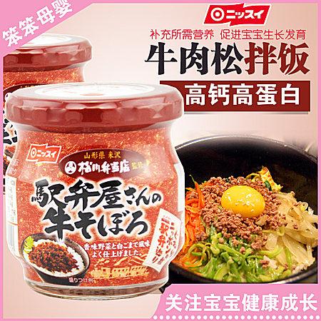 日本水产会社牛肉松 补铁锌蛋白质有点咸要适量