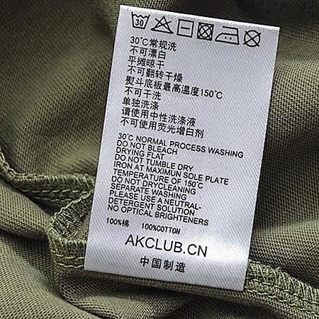 AKseries动感印花短袖T恤