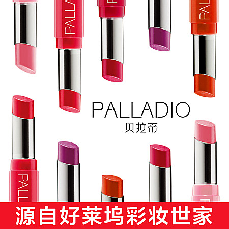 美国Palladio草本口红唇膏