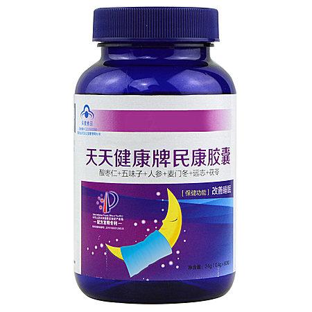 天天健康牌民康胶囊 0.4g/粒*60粒 改善睡眠