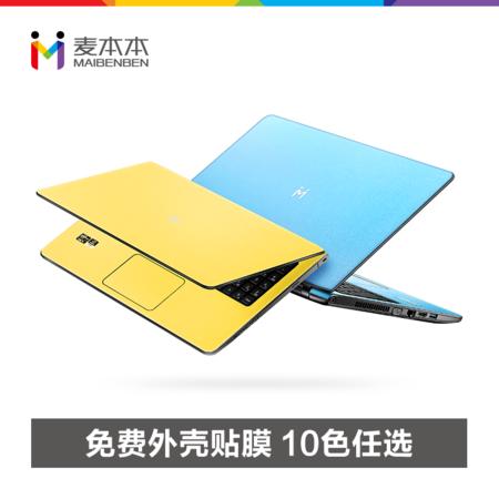15.6英寸i5超薄麦本本笔记本