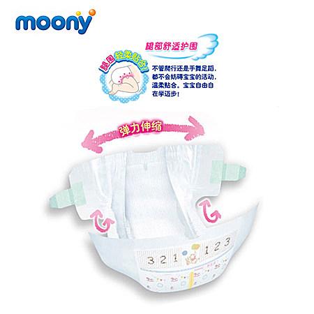 日本moony尤妮佳纸尿裤L54片*2组