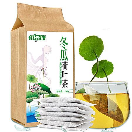 享瘦一下 冬瓜荷叶茶 袋泡茶 天然花茶