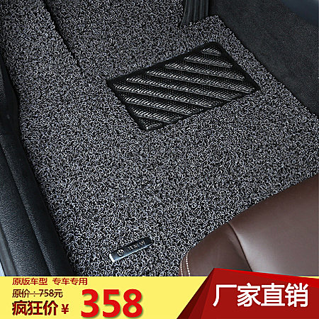 奥迪A4LA6L宝马3系5系X1奔驰C200L 丝圈汽车脚垫