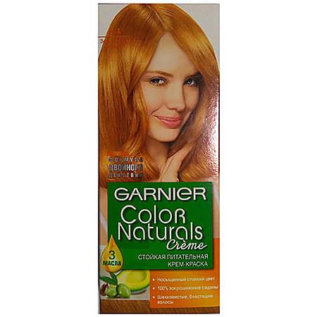 法国Garnier卡尼尔天然染发膏