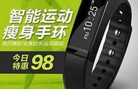 藍牙觸屏智能運動手環手表防水睡眠監測計步