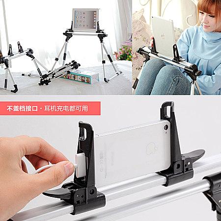 平板支架mini电脑ipad手机落地床上通用懒人支架