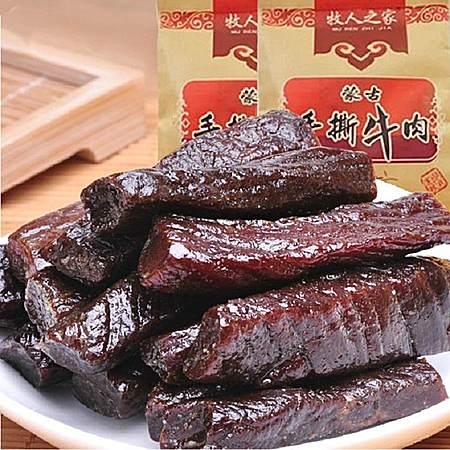 牛肉干 内蒙古风干牛肉干 手撕牛肉干