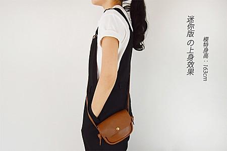 手工缝制女生款式牛皮小挎包迷你