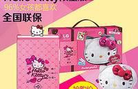 LG hello kitty限量版手机照片口袋打印机
