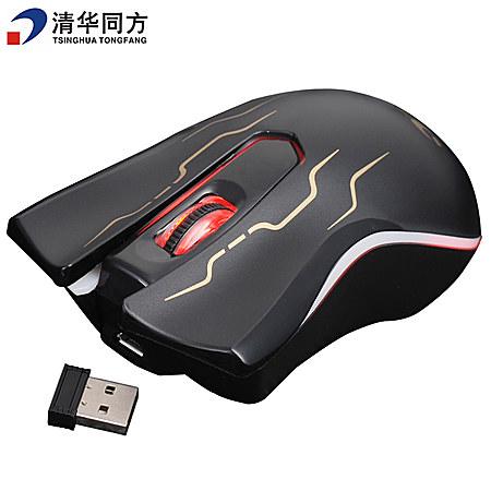 清华同方L1 可充电锂电无线游戏鼠标 七彩背光