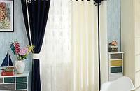 極簡地中海窗簾窗紗