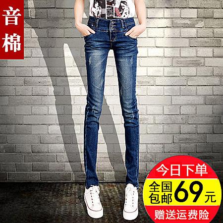 显瘦秋季新款2016高腰牛仔裤女士小脚长裤加绒