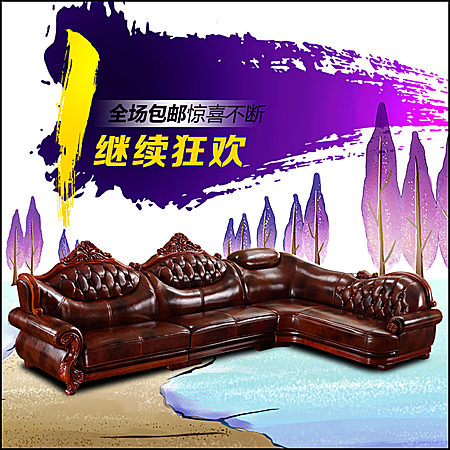 新款简欧式真皮转角沙发组合小户型客厅实木雕花