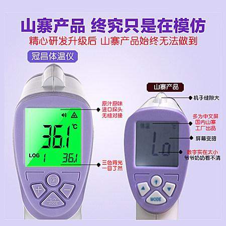 儿童宝宝温度计医用电子体温计家用