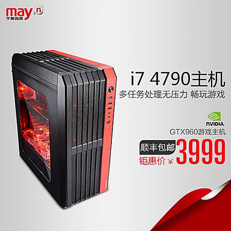 5000元组装电脑配置推荐I7 4790游戏电脑主机