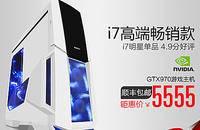 5000元組裝電腦配置推薦 I7 4790KGTA5 DIY整機
