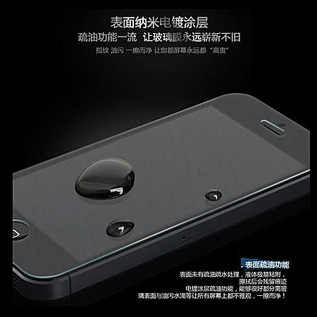 iphone4s钢化玻璃膜0.2弧边护眼