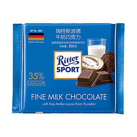 瑞特斯波德 牛奶巧克力