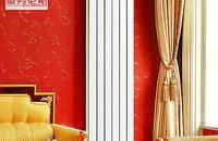 圣劳伦斯暖气片铜铝复合散热器壁挂防熏墙暖气片