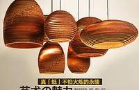北欧灯创意三头餐厅吊灯个性单头灯裸蛹纸吊灯