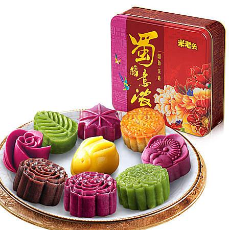 米老头 广式中秋月饼礼盒装
