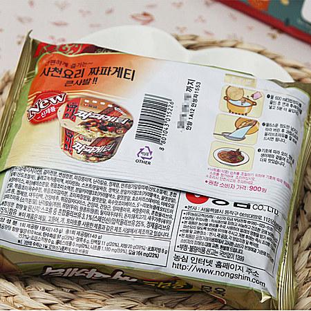 韩国农心炸酱面