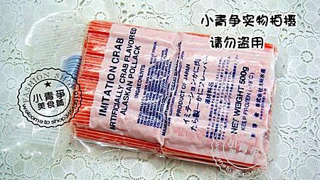火锅蟹柳大崎蟹柳500克 日本料理蟹柳寿司材料