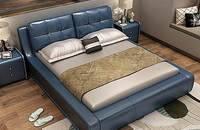 真皮现代简约床