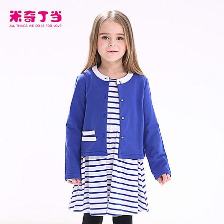 米奇丁当韩版条纹裙子两件套