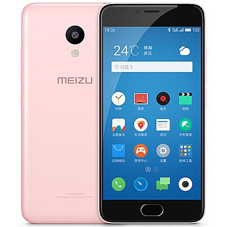 Meizu/魅族 魅蓝3 全网通公开版4G智能手机