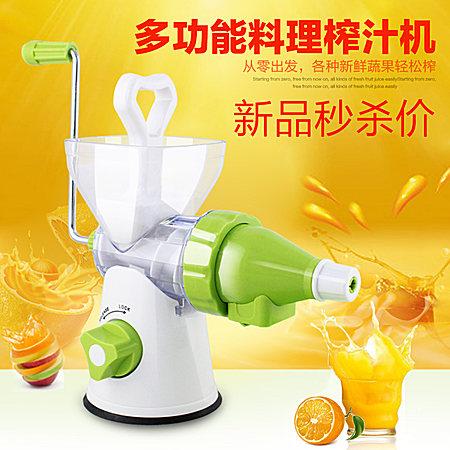 佛罗伦手动榨汁机家用多功能原汁机