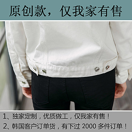 宽松纯白蝙蝠长袖短款牛仔外套韩版大码显瘦