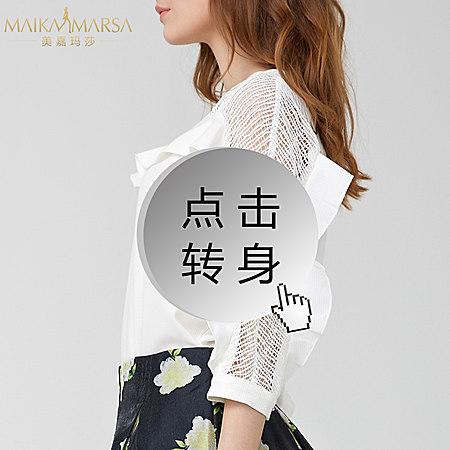 新款网纱镂空蕾丝衫女露肩荷叶边中袖白色上衣潮