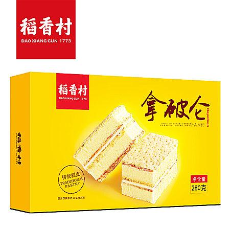 拿破仑蛋糕 西式奶油早餐面包
