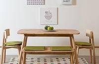 北欧实木餐桌椅组合6人