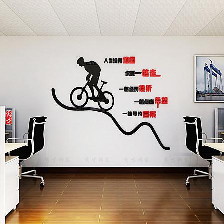 创意公司会议室文化墙壁贴
