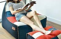 正品/复古英伦/懒人豆袋/脚踏沙发/红蓝方块系列