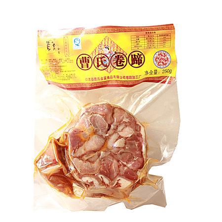 大理弥渡特产卷蹄 传统腌肉 民族美食小吃