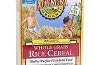 美國Earth's best 嬰兒有機高鐵米粉