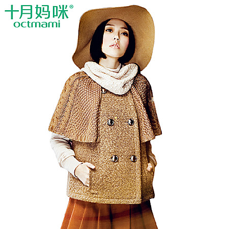 孕妇装秋冬小S明星款短袖拼接小外套披风孕妇服