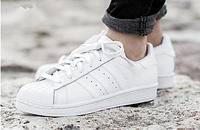 Adidas Originals Stan Smith Updt