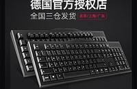 顺丰Cherry樱桃G80-3800/380
