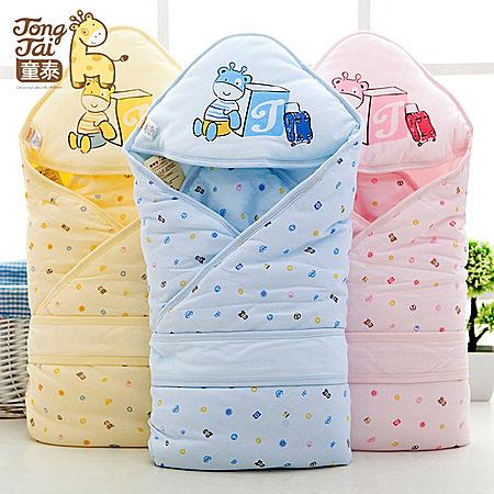 童泰婴儿 新生儿抱被 春夏宝宝抱毯纯棉