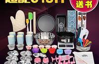 42種烘焙工具套裝家用烘培烤箱模具套餐